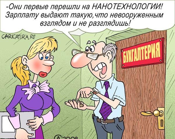 karikatura-nanotehnologii_(andrey-saenko)_16317