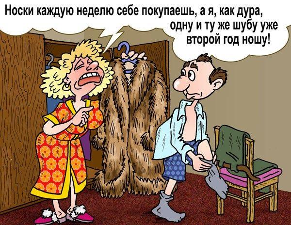 karikatura-staraya-shuba_(andrey-saenko)_16008
