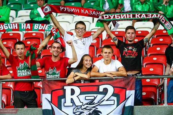 rubin-kazan.ru_