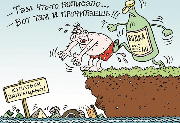 zara.by