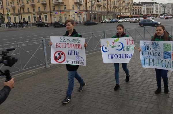 Картина дня_Будет чисто_tatar-inform.ru_