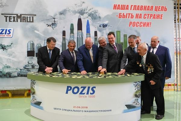 Позис_Пресс-служба Президента