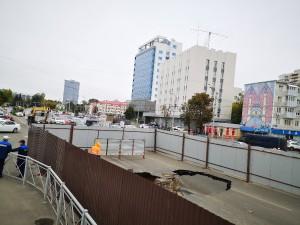 Провал асфальтобенного покрытия на улице Н. Ерщова в Казани