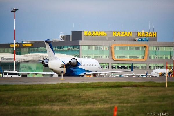 Аэропорт «Казань