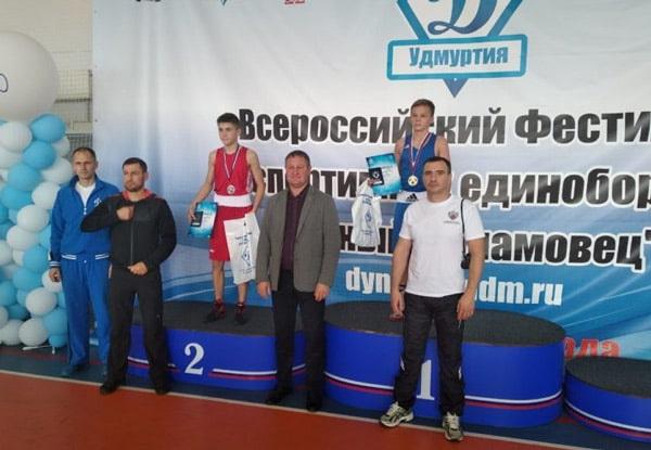 Амир Салихов завоевал первое место на всероссийских соревнованиях по боксу среди юношей