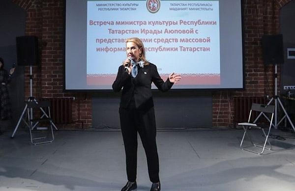 Ирада Аюпова министркультуры
