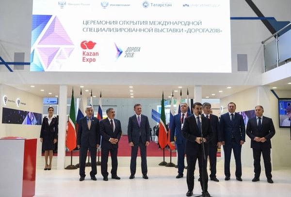 Церемония открытия международной специализированной выставки Дорога 2018