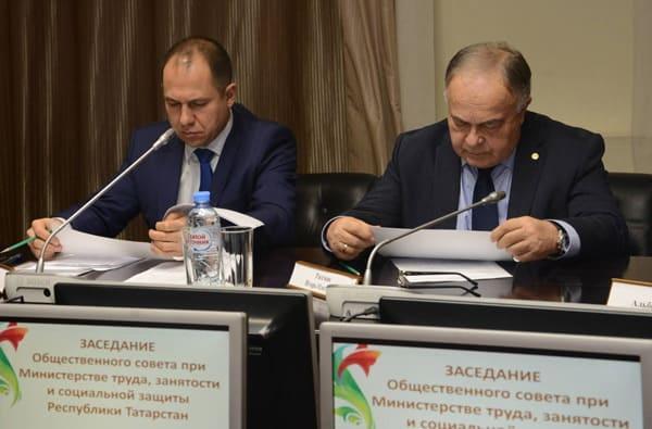 Заседание Общественного совета при Министерстве труда, занятости и социальной защиты РТ