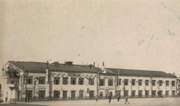 Завод «Пишмаш» на площади Свободы в Казани