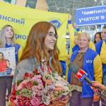 Золотую медаль в компетенции «Предпринимательство» завоевала Карина Халеева