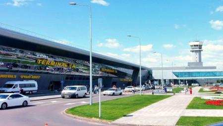 аэропорт Казань голосование