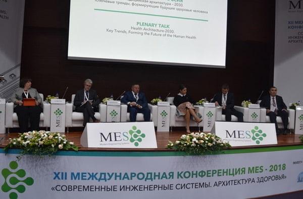 аучно-практическая конференция «Современные инженерные системы. Архитектура здоровья (Modern Engineering System – MES)»