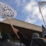 экстремистская организация