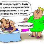 kaloriinost1