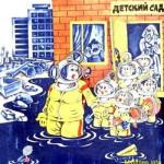 карикатура детский сад