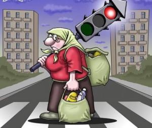 карикатура на бабушку