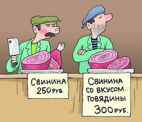 karikaturа2