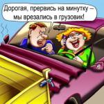 karikaturа3-min