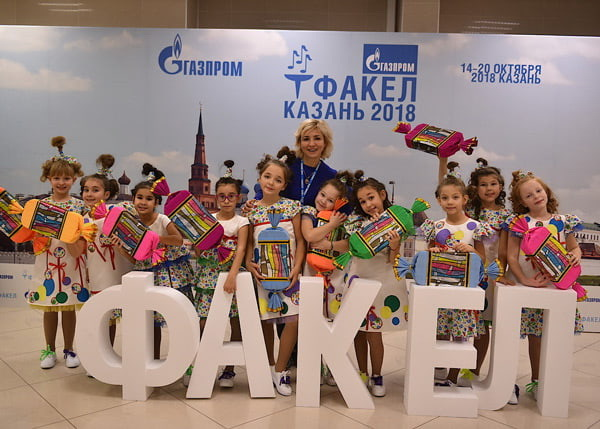 корпоративный фестиваль ПАО «Газпром» «Факел»