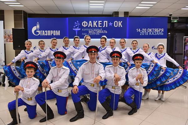 корпоративный фестиваль ПАО «Газпром» «Факел»2