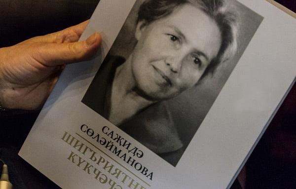 литературная премия имени Сажиды-Сулеймановой