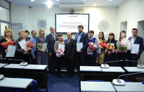 наградили журналистов, освещающих деятельность социально ориентированных некоммерческих организаций Татарстана