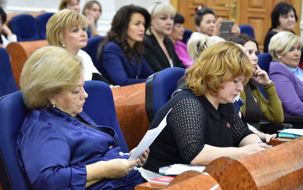 объединение женщин-депутатов Государственного Совета «Мэрхэмэт Милосердие»