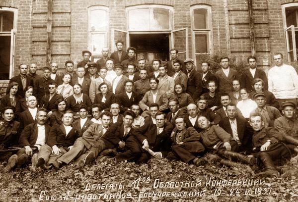 Первый профсоюз госслужащих появился в Казани в 1905 году.