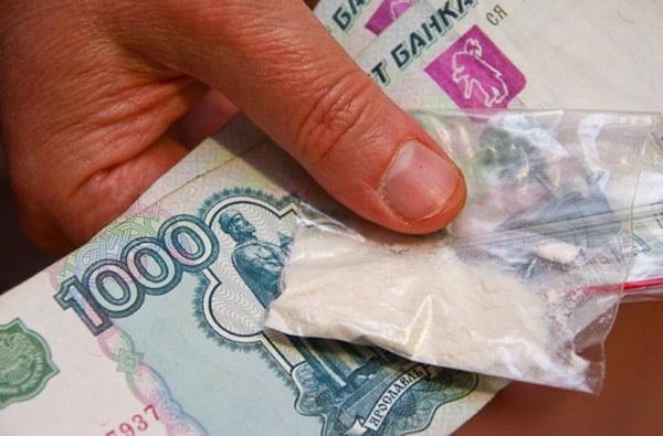 распространялb синтетические наркотики