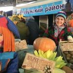 сельскохозяйственная ярмарка