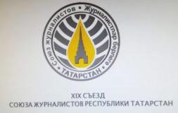 съезд-журналистов-рт