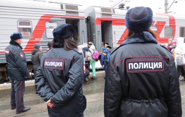 транспортная полиция