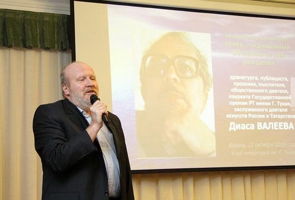 творческий вечер, посвящённый 80-летию со дня рождения писателя Диаса Валеева