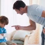 уберечь ребенка