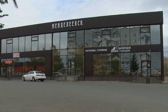в Менделеевске автовокзал превратился в торговый центр