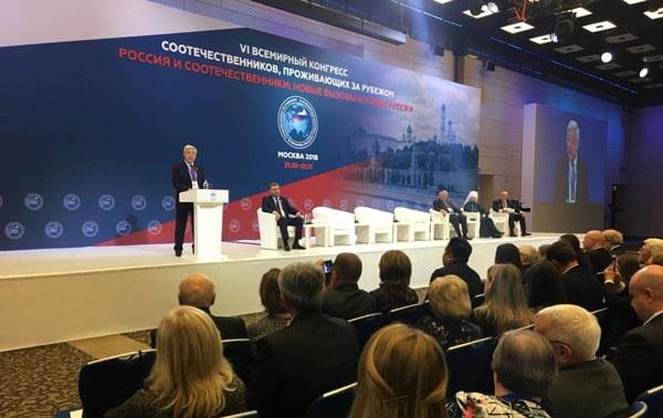 в Москве открылся Всемирный конгресс российских соотечественников
