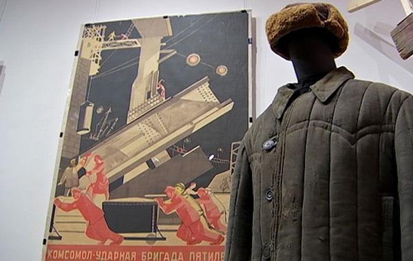 выставка 100 лет комсомолу