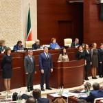заседание Госсовета Татарстана