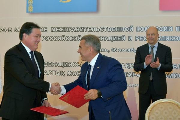 заседание Межправительственной комиссии по сотрудничеству между Российской Федерацией и Республикой Казахстан