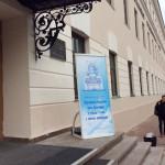 Научно-практические-чтения-Чудотворный-Казанский-образ4