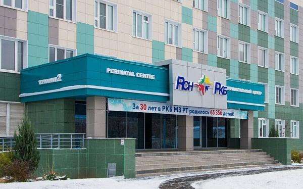 Перинатальный-центр-РКБ