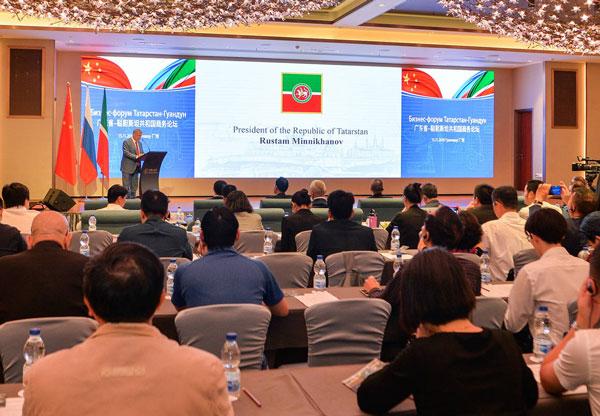 бизнес-форум-в-китае
