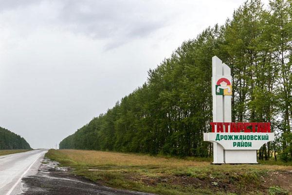 дрожжаноский-район