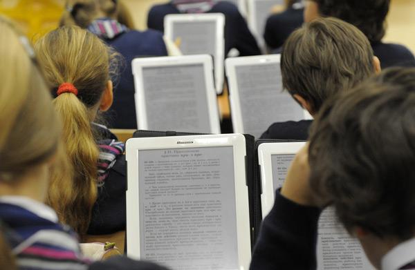 электронные-учебники