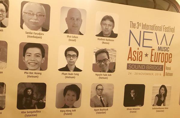 фестиваль-«Азия-Европа»