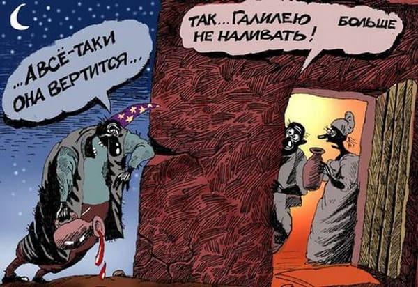 карикатура галилей