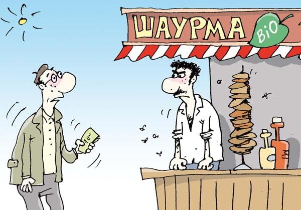 карикатура шаурма
