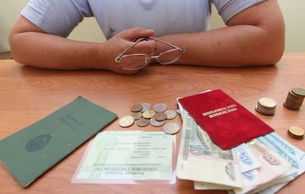 пенсионные-накопления