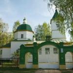 село-костенеево