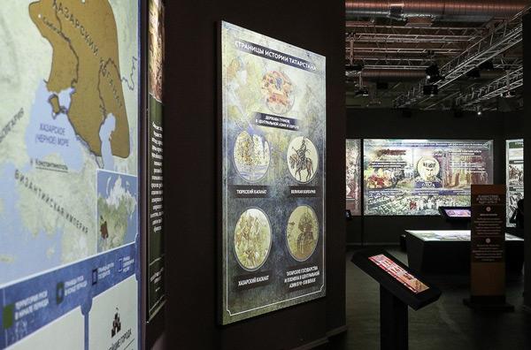 виртуальный-музей1